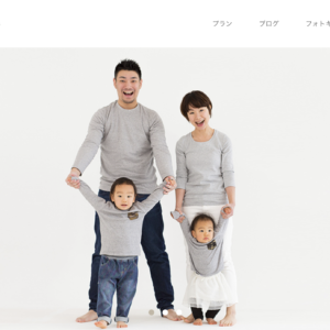 実績 | white&greenフォトスタジオ